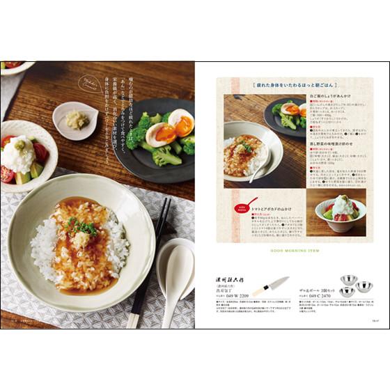 カタログギフト/ミストラル/マロウ+デニッシュ+コーヒー 3