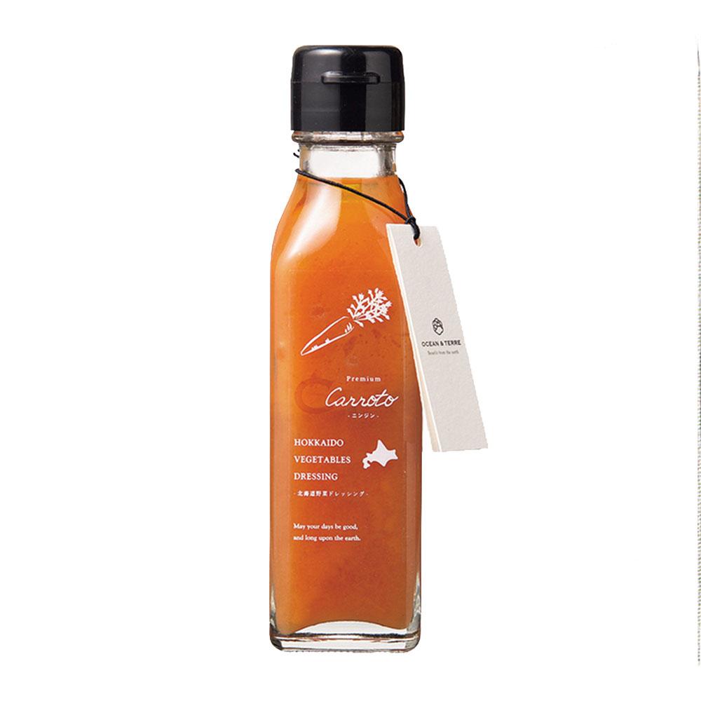カタログギフト/ミストラル/マロウ+ドレッシング&スープ+瓶ソース 5
