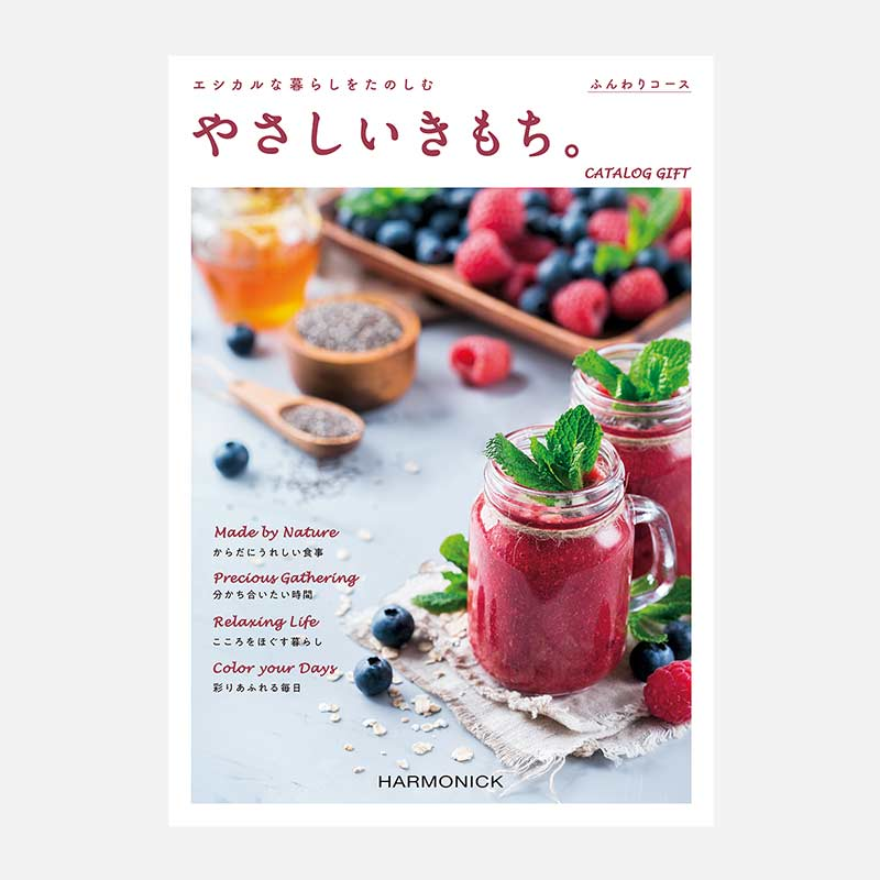 カタログギフト/やさしいきもち/ふんわり+バームクーヘン+スープ 20