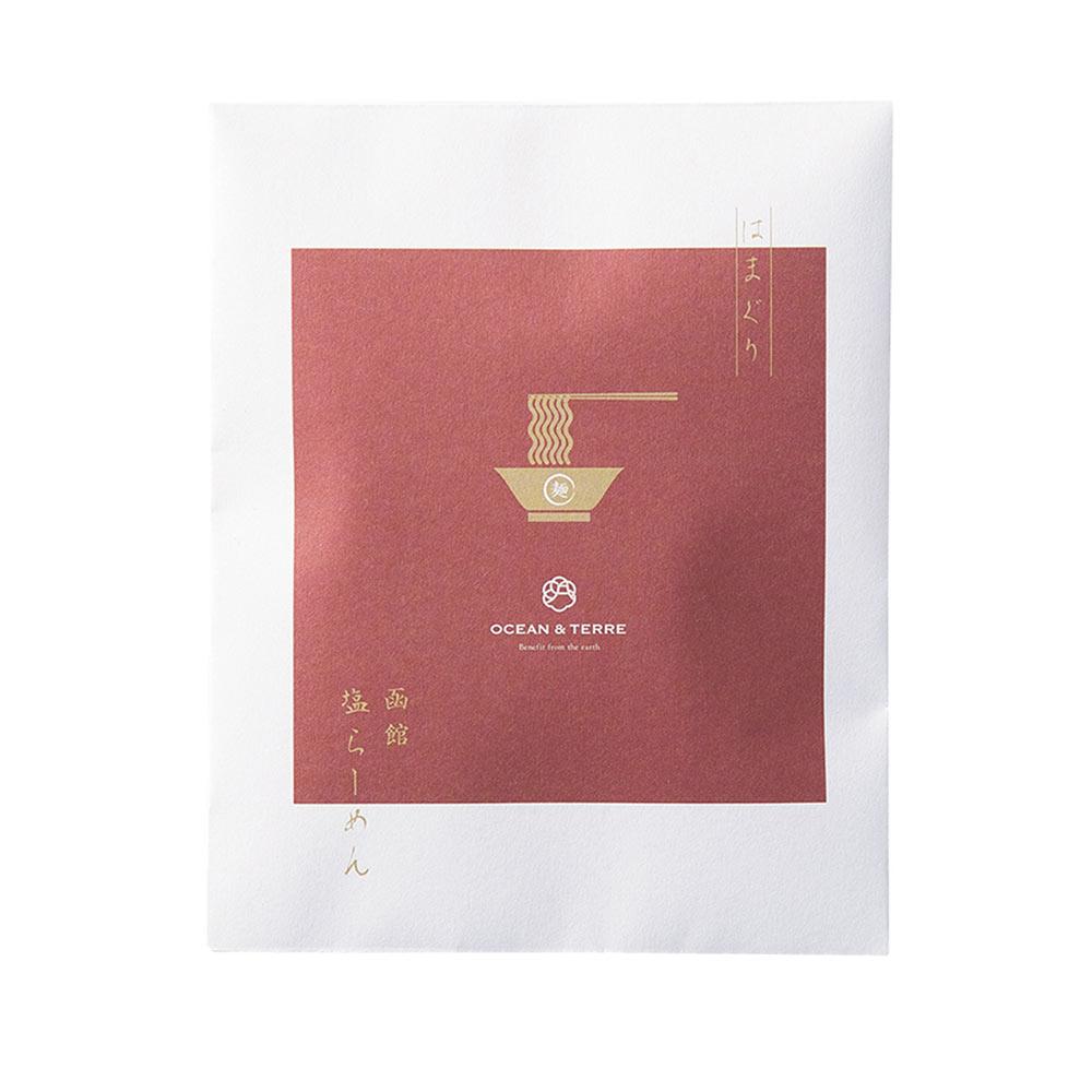 カタログギフト/ヴァンウエスト/オランジュ+ラーメン+コーヒー 7