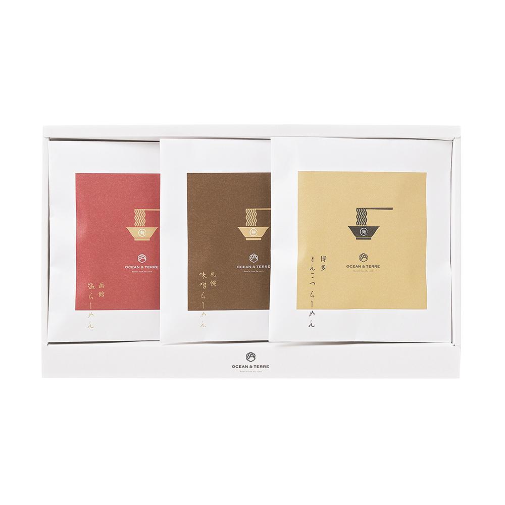 カタログギフト/ヴァンウエスト/オランジュ+ラーメン+コーヒー 13