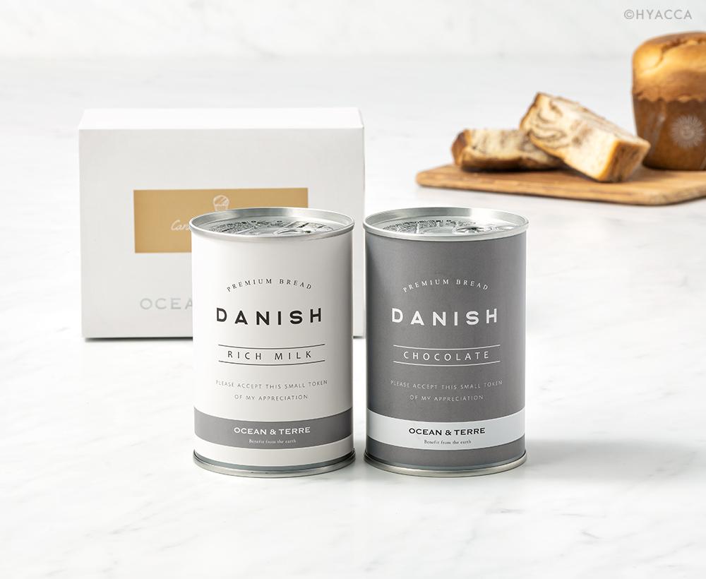 缶入りデニッシュパンセットA 1