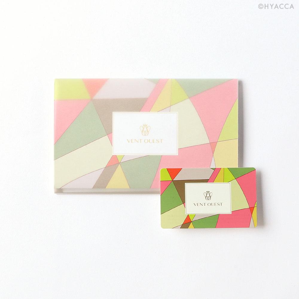 引き出物 カタログギフト/ヴァンウエスト カードタイプ 全7種類 4