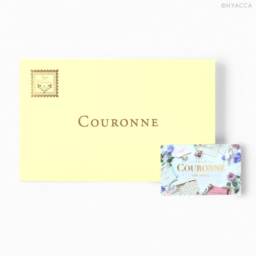 引き出物 カタログギフト/クロンヌ カードタイプ 全6種類 40