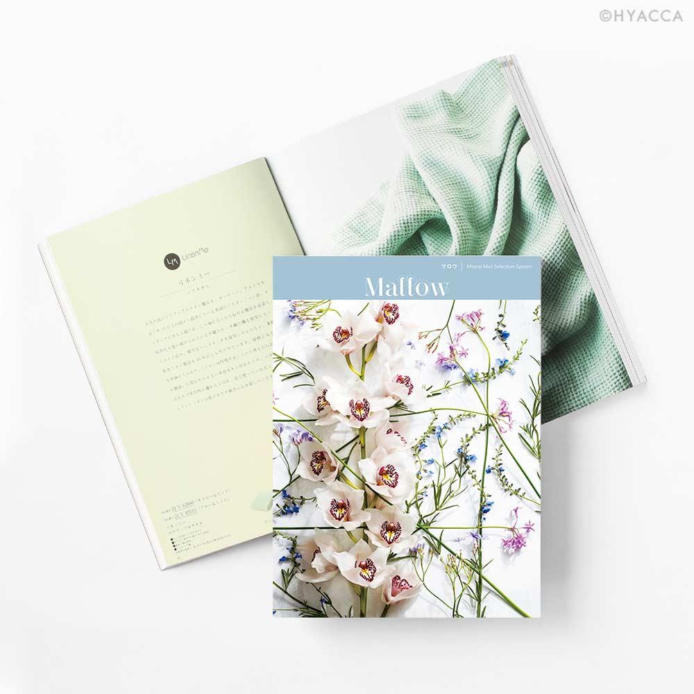 引き出物 カタログギフト/ミストラル 全12種類 27