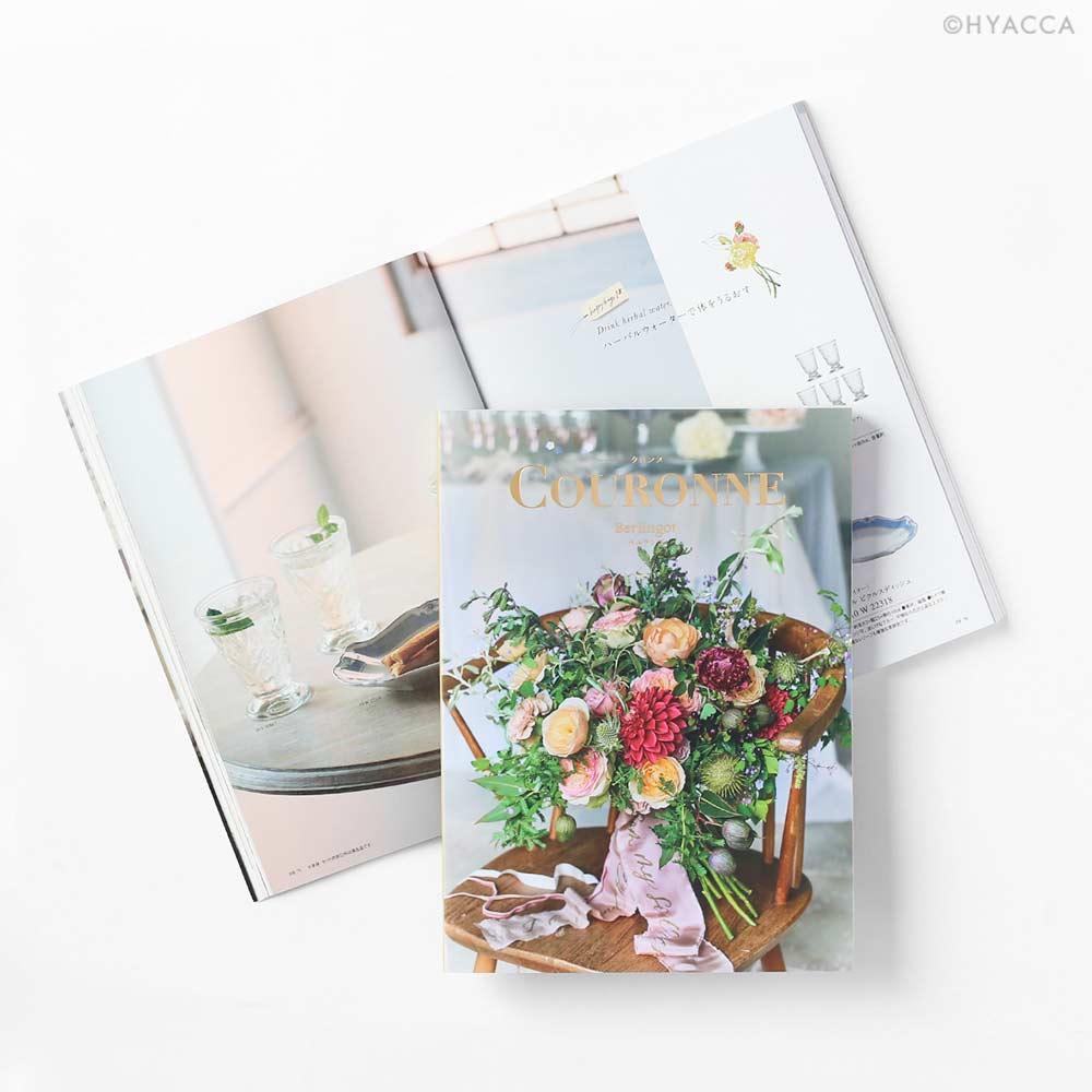 引き出物 カタログギフト/クロンヌ 全6種類 28
