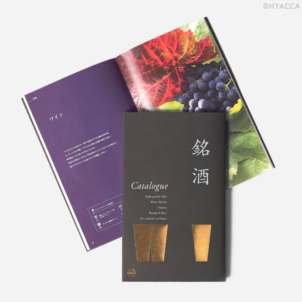 引き出物 カタログギフト/銘酒 全6種類 37