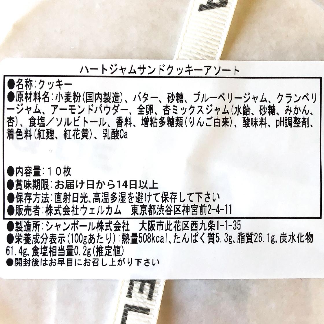 カタログギフト/ブックタイプ+焼き菓子+コーヒー[ディーン&デルーカ] 29