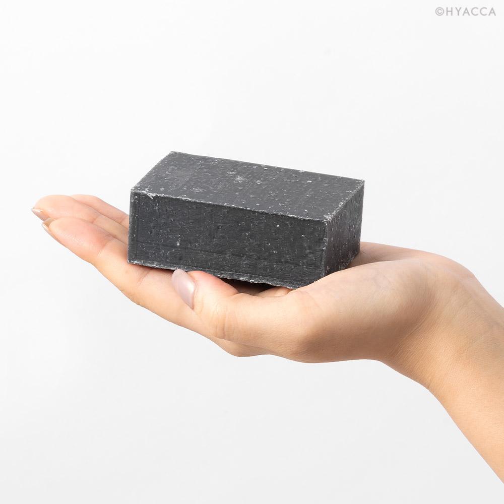 BEAUTY CARE BOX / ブラック / 2カラー 5