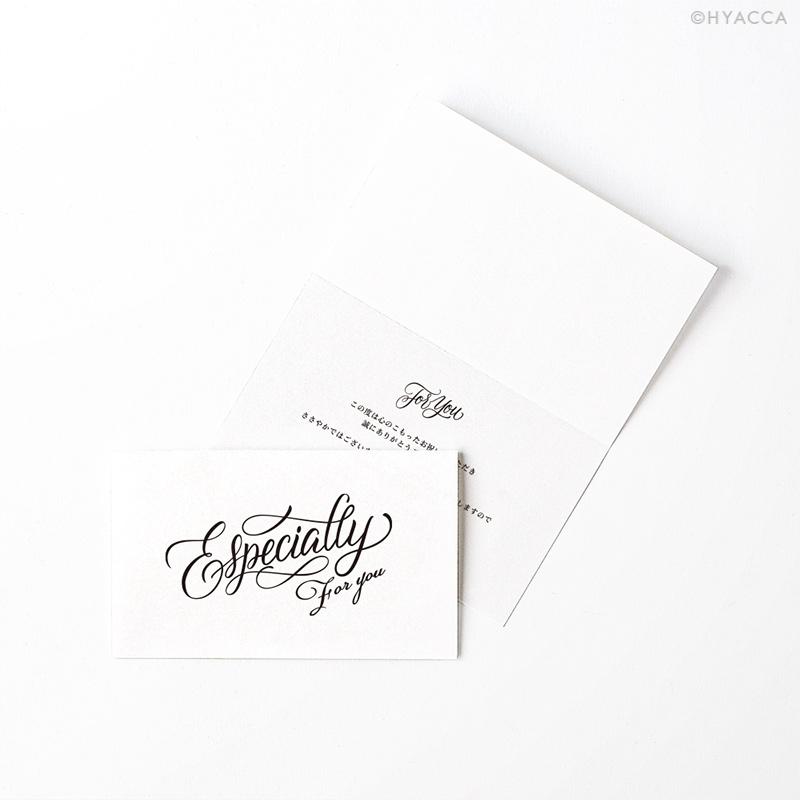カタログギフト/ブックタイプ 全3種類[ディーン&デルーカ] 13