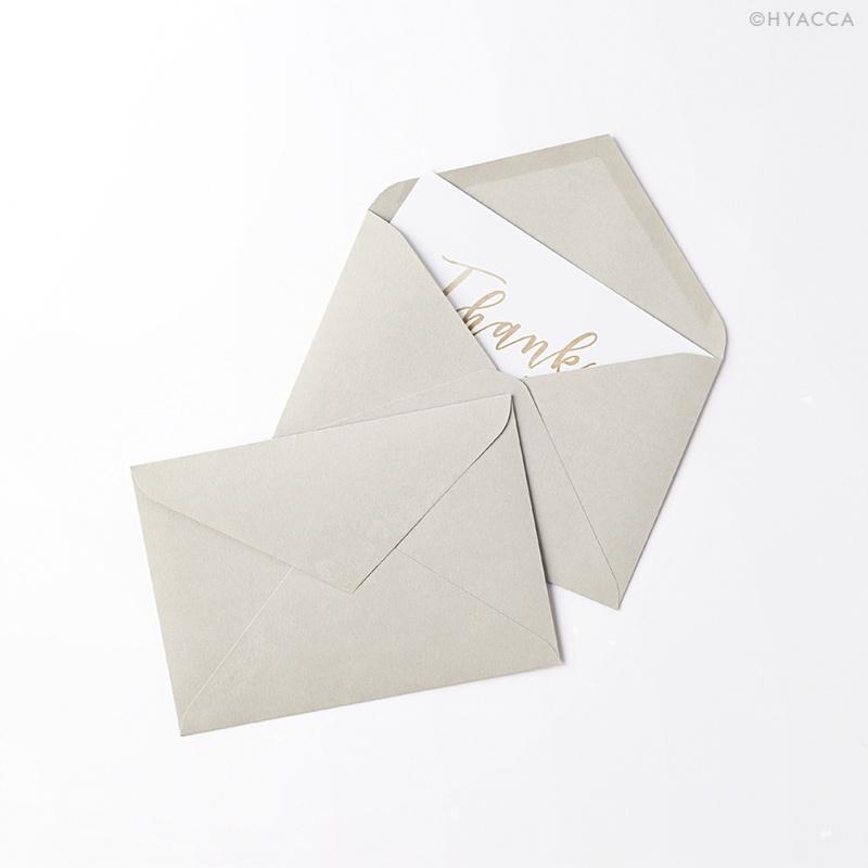 Especially Box/Cosmic コズミック[ヒャッカ] 12