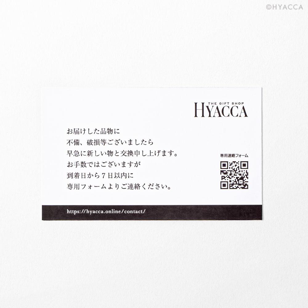 カタログギフト/クロンヌ 全5種類+バームクーヘン+Cafeセット 22