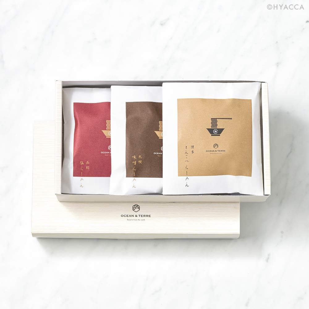 カタログギフト/銘酒 全3種類+おつまみ+ラーメン 9
