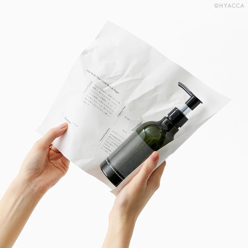 ホワイトボックス/タオル&食器用洗剤セット[コモンズ] 5