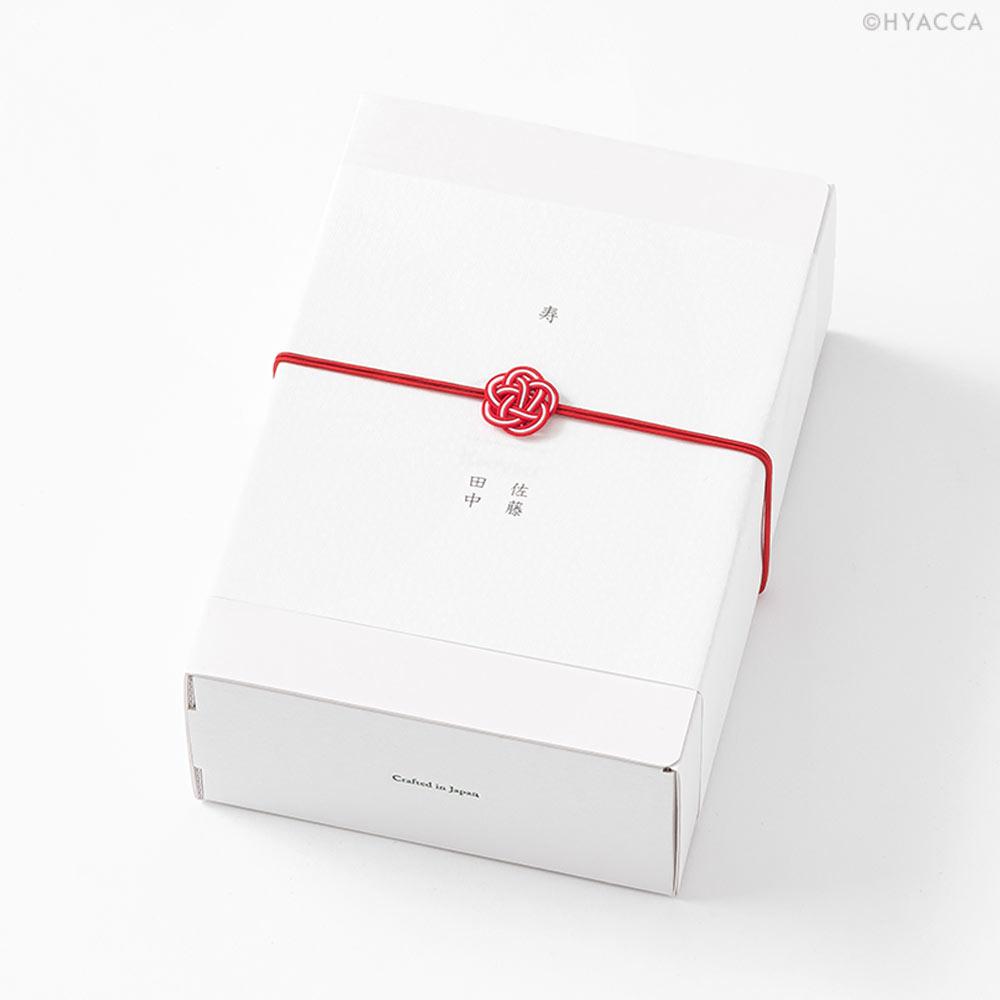 ホワイトボックス/タオル&食器用洗剤セット[コモンズ] 11