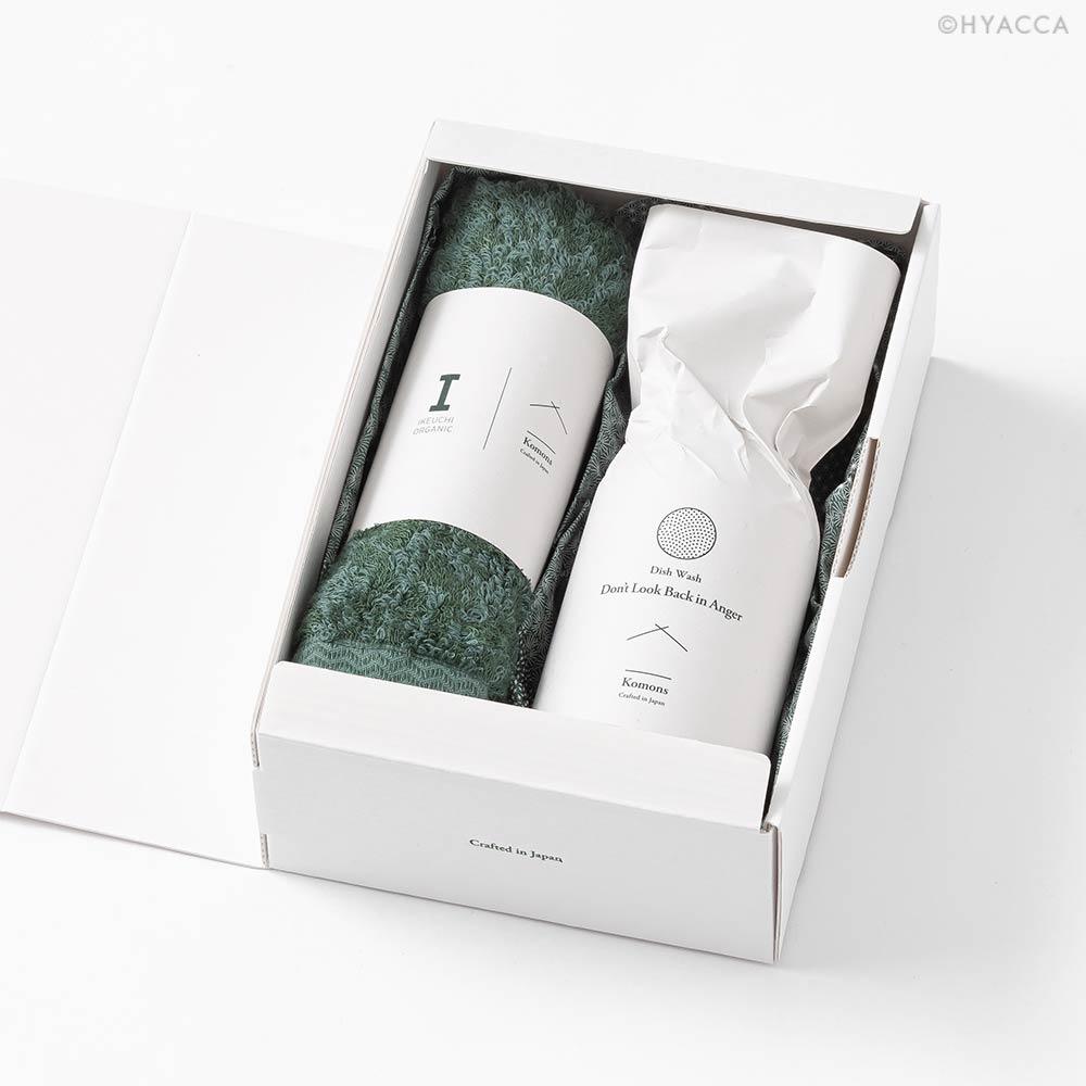 ホワイトボックス/タオル&食器用洗剤セット[コモンズ] 8