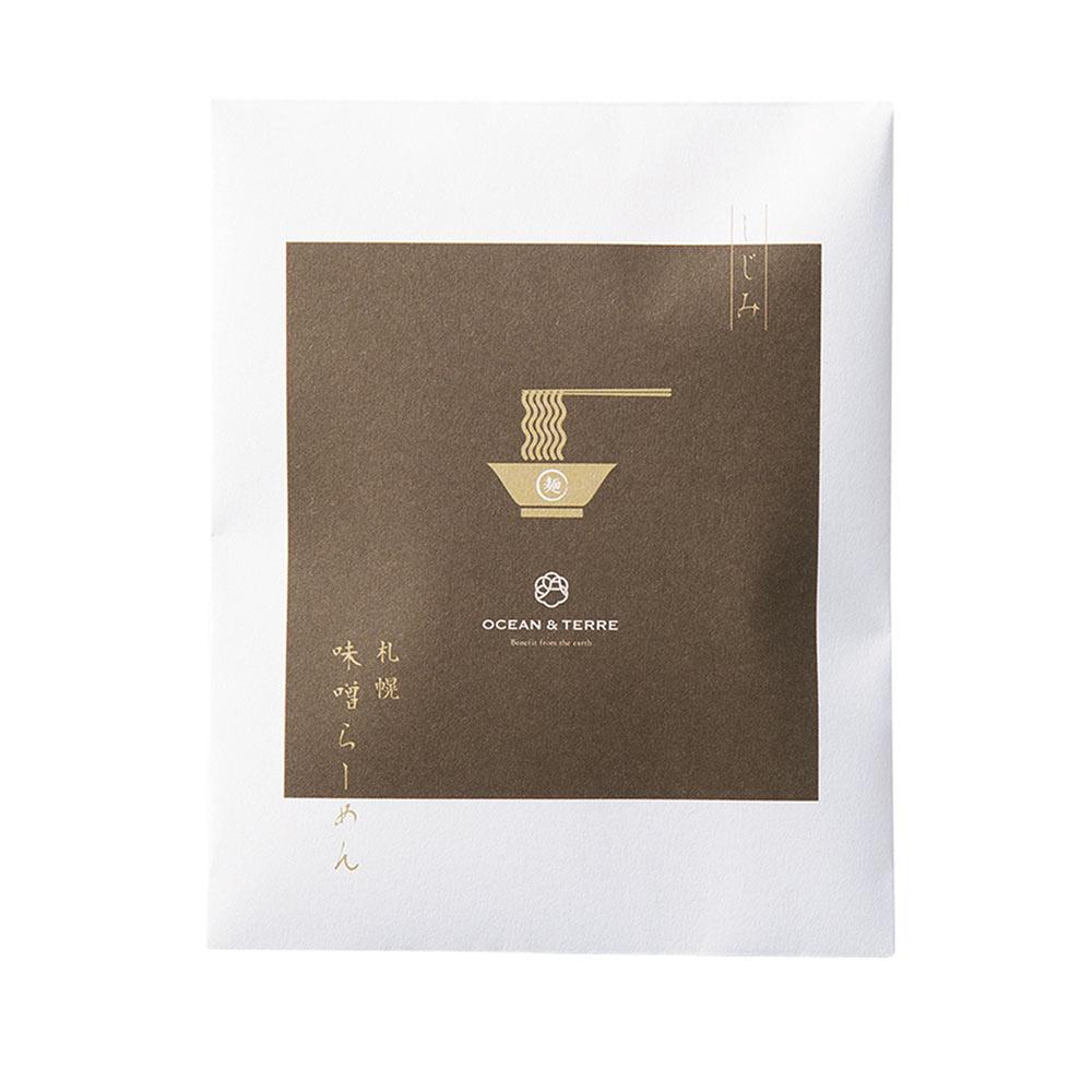 カタログギフト/銘酒 全3種類+おつまみ+ラーメン 12