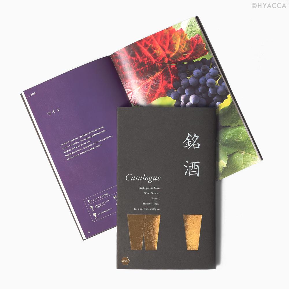 カタログギフト/銘酒 全3種類+お米+梅干し 24