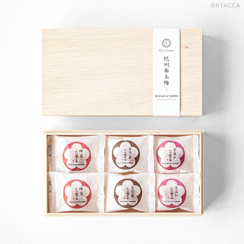 カタログギフト/メイドインジャパン+日本のおいしい食べ物2冊セット 全3種類+お米+梅干し 11