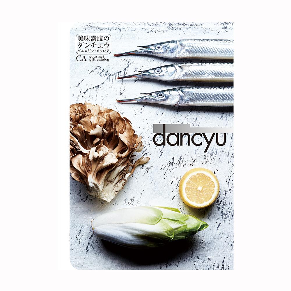 カタログギフト/ダンチュウ 全2種類+お米+お出汁 2