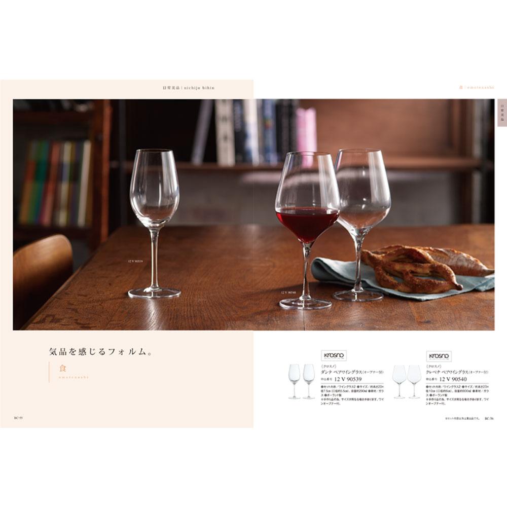 カタログギフト/ウルアオ 全12種類+バームクーヘン+紅茶 5