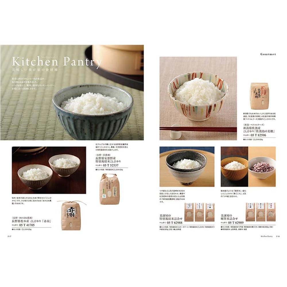 カタログギフト/クロンヌ 全6種類+バームクーヘン+紅茶 3