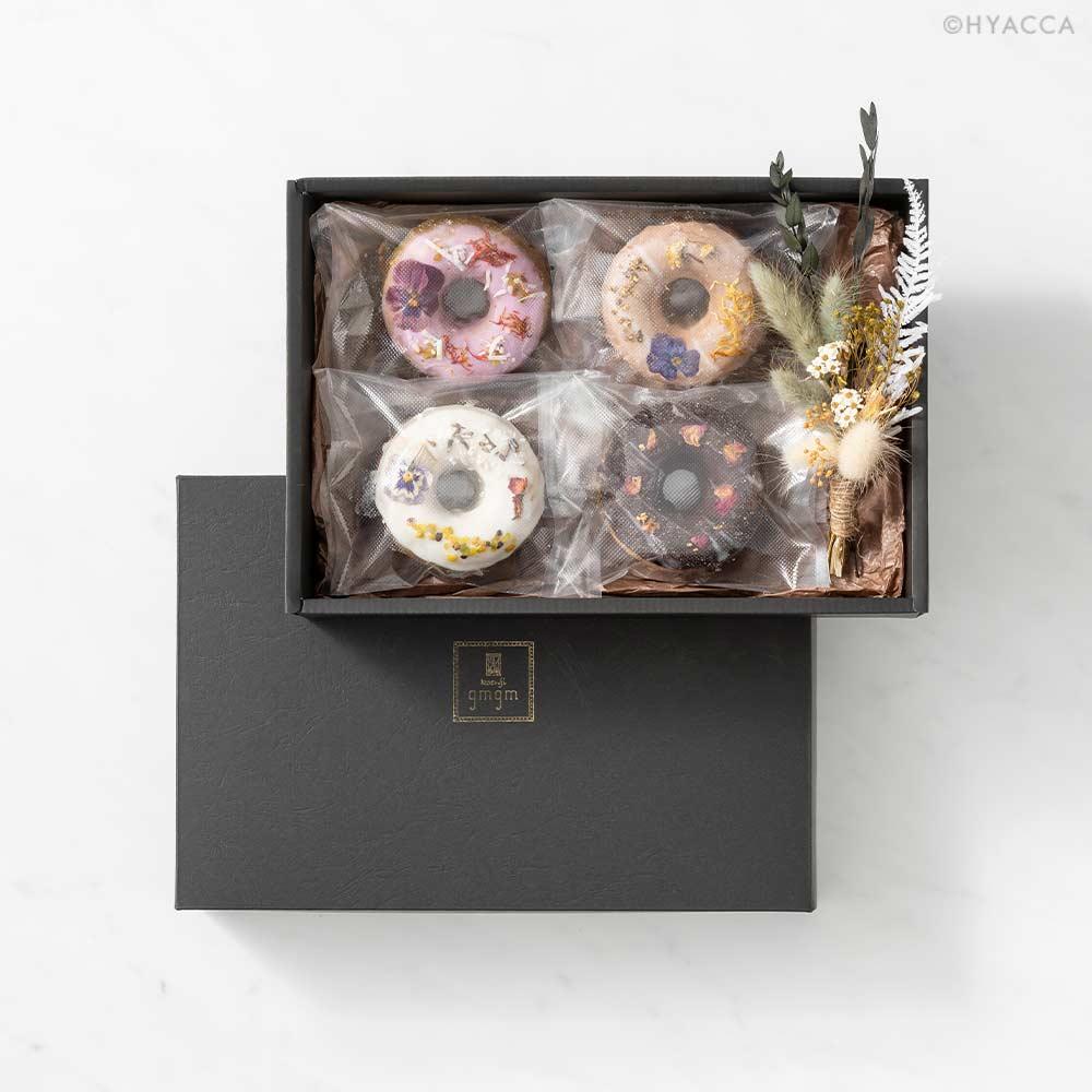 お花の焼きドーナツ 4個&スワッグセット[グムグム×ヒャッカ] 12