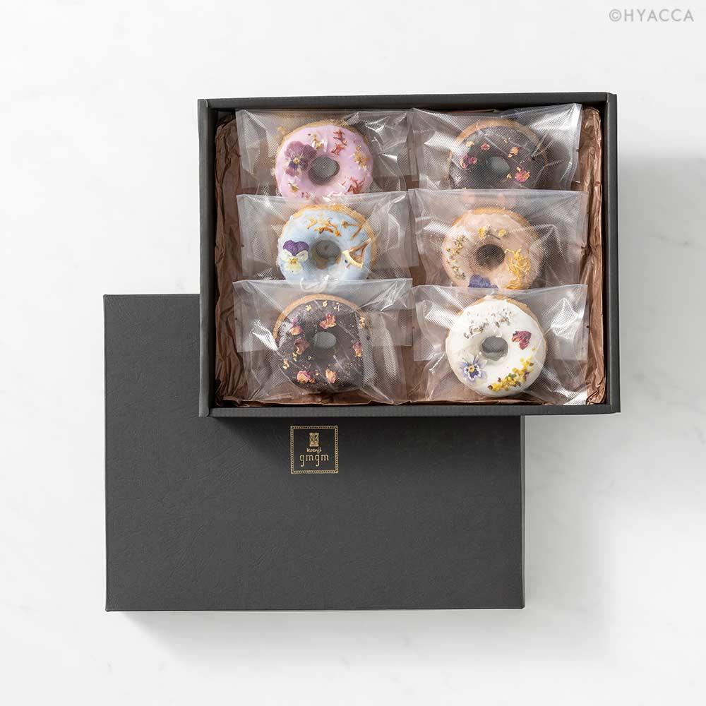 お花の焼きドーナツ 6個入り[グムグム×ヒャッカ] 33