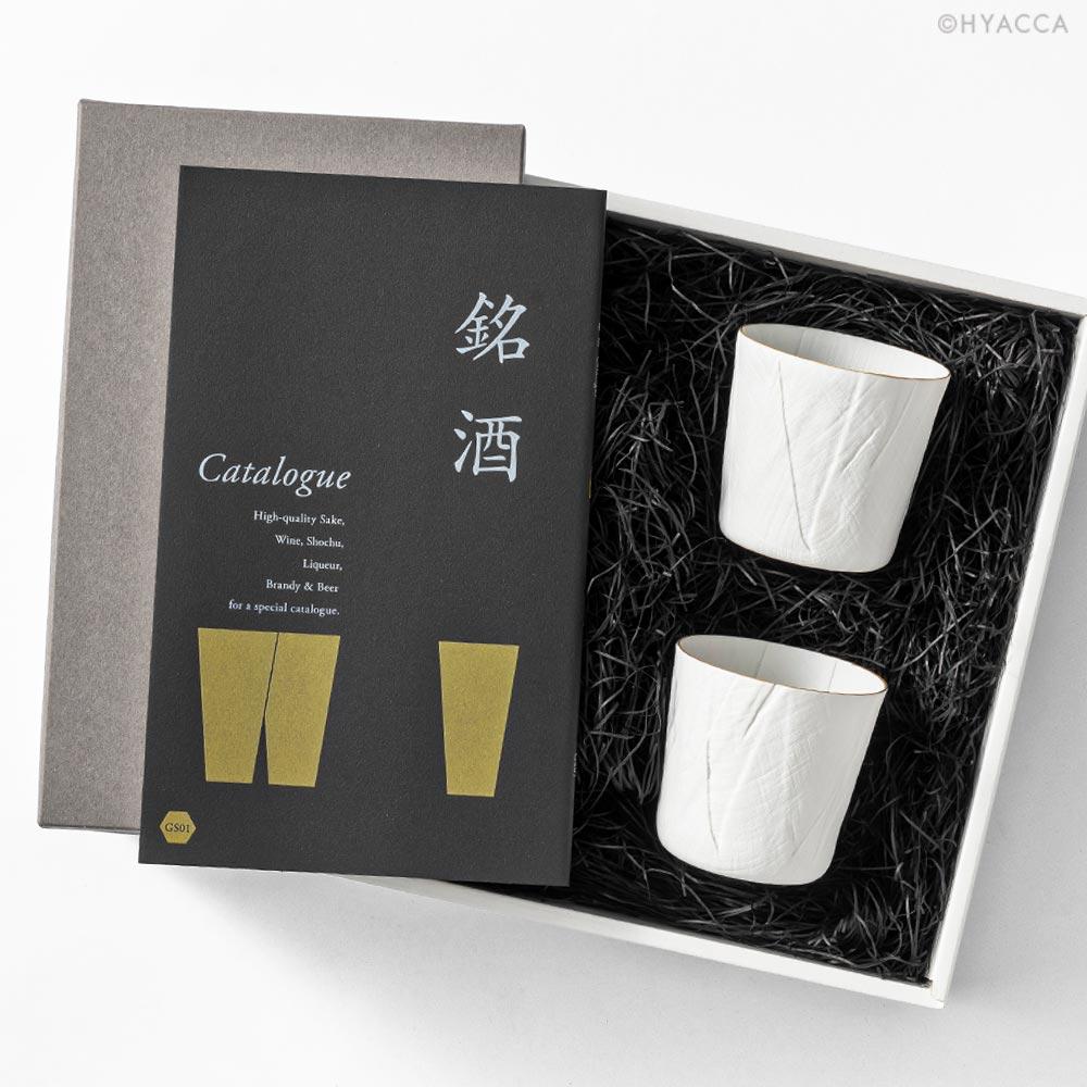 結婚内祝い PREMIUM SAKE TIME BOX/全3種類 5