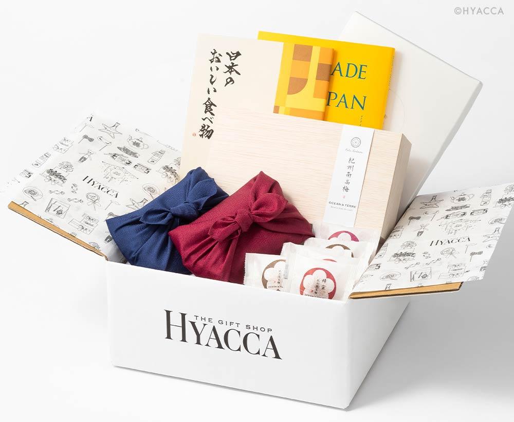 カタログギフト/メイドインジャパン+日本のおいしい食べ物2冊セット 全3種類+お米+梅干し 1