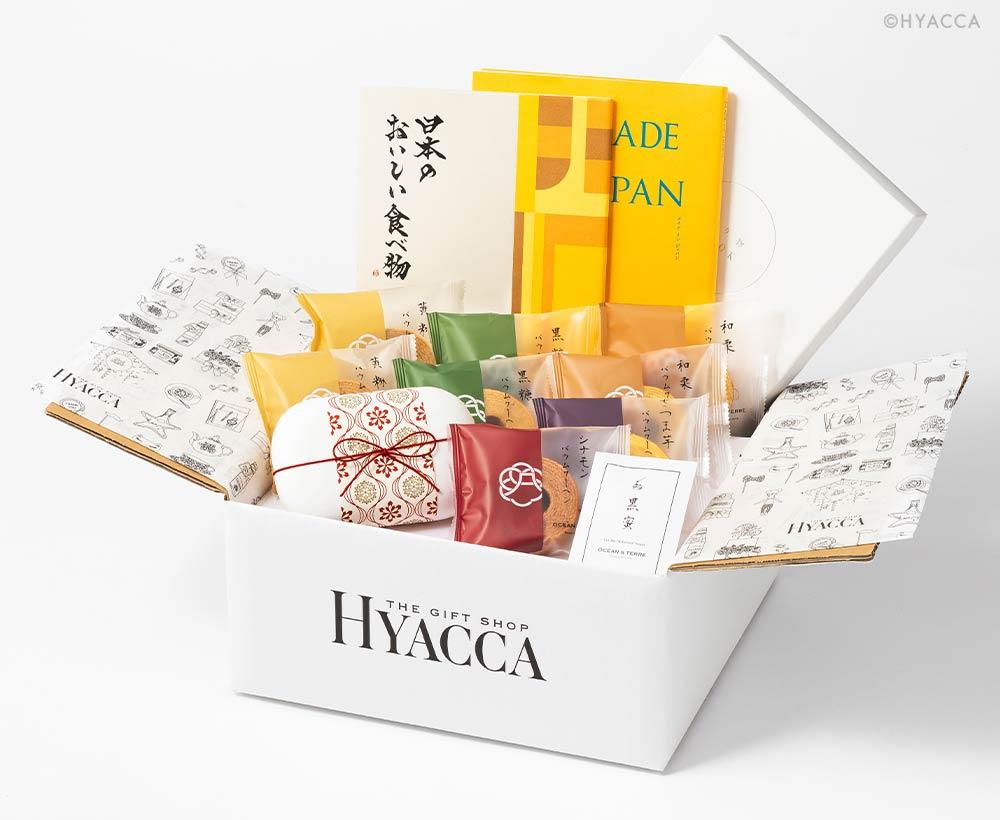 カタログギフト/メイドインジャパン+日本のおいしい食べ物2冊セット 全3種類+バームクーヘン+紅茶 1