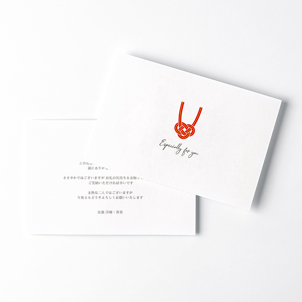 カタログギフト/ウルアオ 全8種類+パスタ+スープ 11